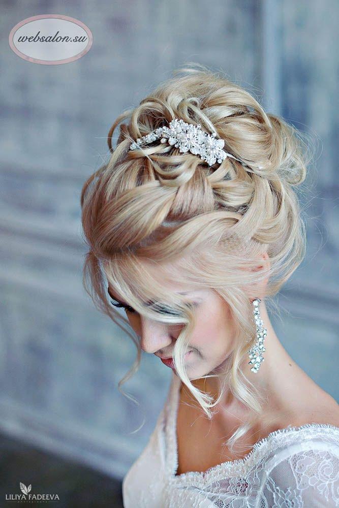 Les derni res tendances coiffures mariage qui domineront 2016 coiffure simple et facile - Chignon mariage simple ...