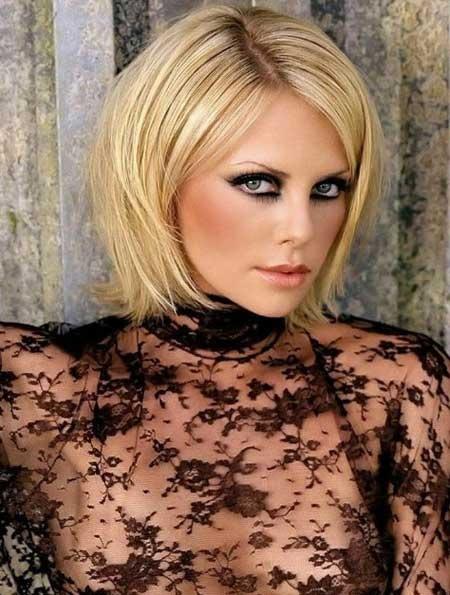 Derniers Celebrity coiffures courtes 1