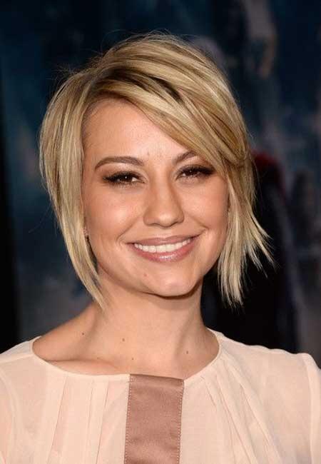 Derniers Celebrity coiffures courtes 15