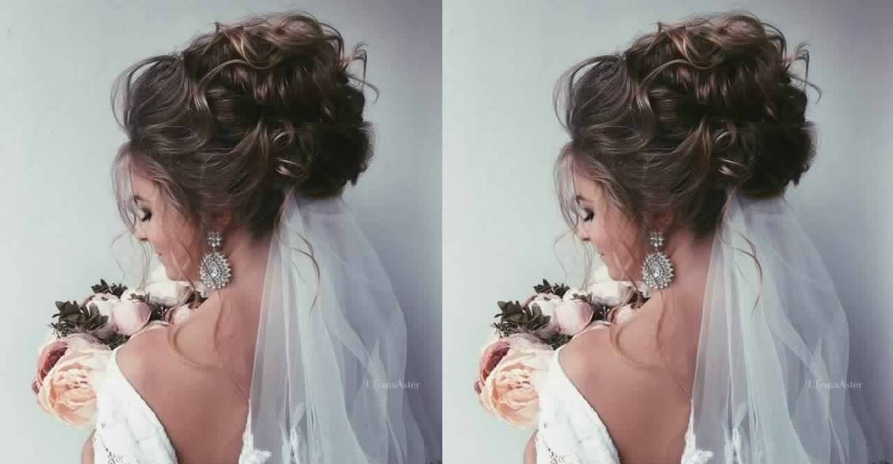 Coiffures mariage tendance 2017 coiffure simple et facile - Coiffure invitee mariage 2017 ...
