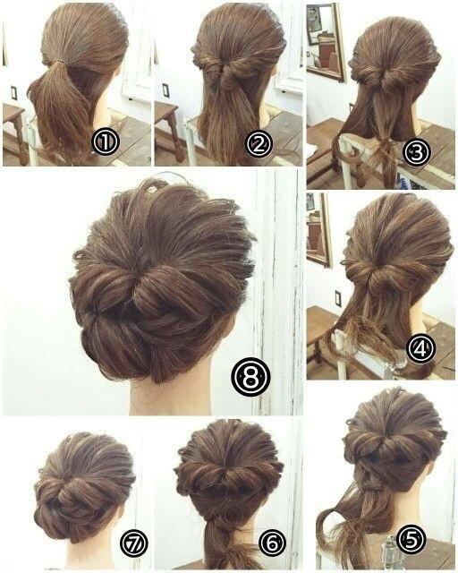 Diy Wedding Hairstyles For Medium Hair: Tutoriel Coiffure Chignon Tressé : Les Plus Beaux Tutos Et
