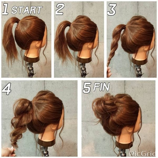 how to do hair up styles tutoriel coiffure chignon tress 233 les plus beaux tutos et 9406 | tutoriel coiffure 6
