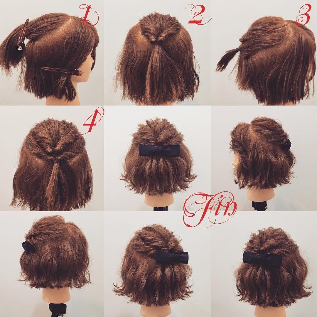 Tuto Coiffure Cheveux Court Facile Et Rapide Coiffure